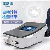 HED-YG-ZD呕吐毒素测定仪