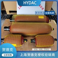 SB330-32A1/112A9-330A贺德克皮囊式蓄能器HYDAC