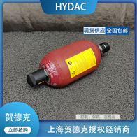 HYDAC贺德克氮气囊SB330H-32A1/112A9-330A