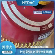 贺德克SB330-50A1/112U-330A储能器蓄能器