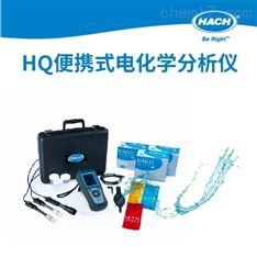哈希HACH便攜式電化學分析儀
