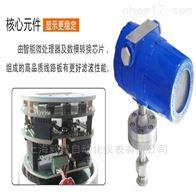 EBRSL-50插入式热式气体质量流量计