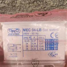 意大利ERC变压器