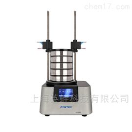 震动筛分仪(前处理设备)