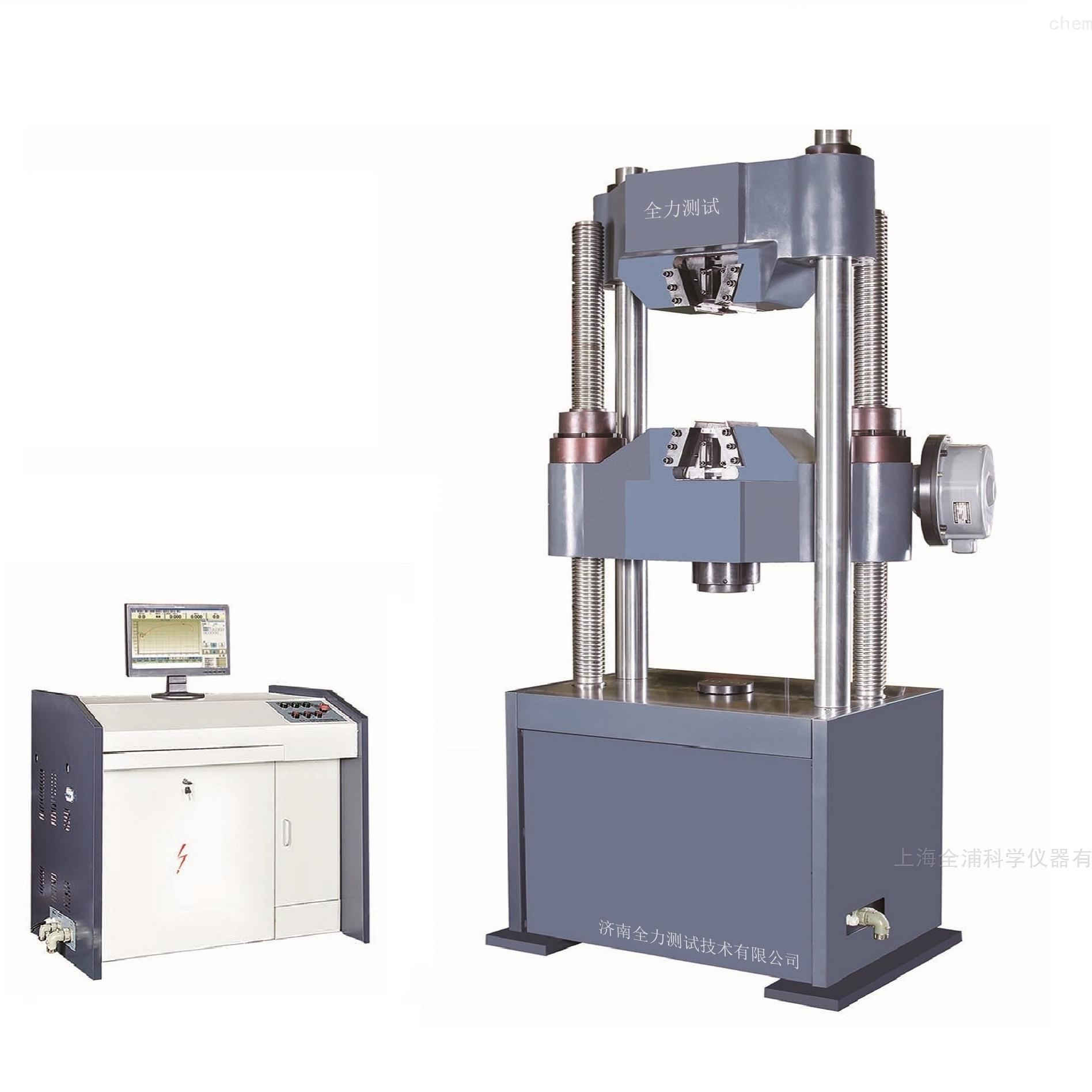 微机控制电液伺服液压万能试验机