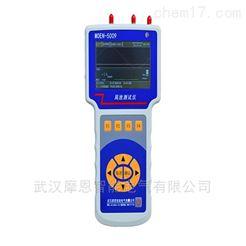 MOEN-5009局部放電高頻巡檢儀