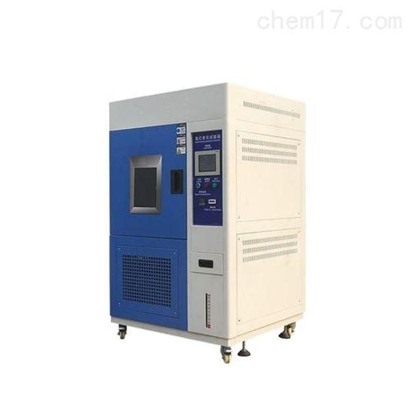 涂料氙灯耐气候试验箱