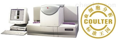 血液分析仪