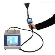 DPC-H高效过滤器粒子计数法扫描检漏仪