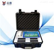 YT-G2400高智能全项目多通道食品安全综合检测仪