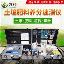 FK-CT03土壤微量元素检测仪价格
