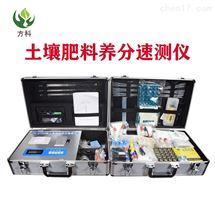 FK-CT03土壤微量元素检测仪厂家