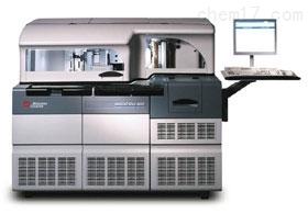 全自动生化分析系统