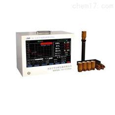 炉前铁水质量分析仪