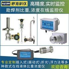 MAY-2001-Flux助焊剂浓度在线监控仪