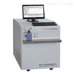NH-750型光电直读光谱仪