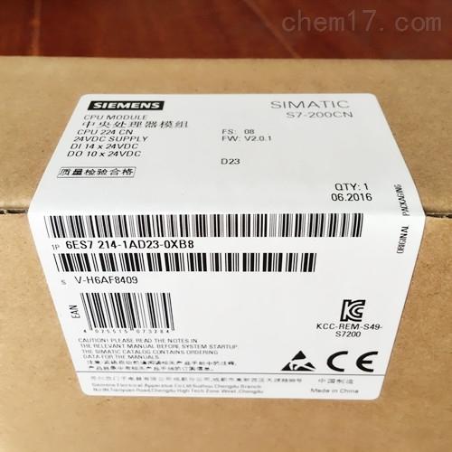 西门子6ES7214-1AD23-0XB8