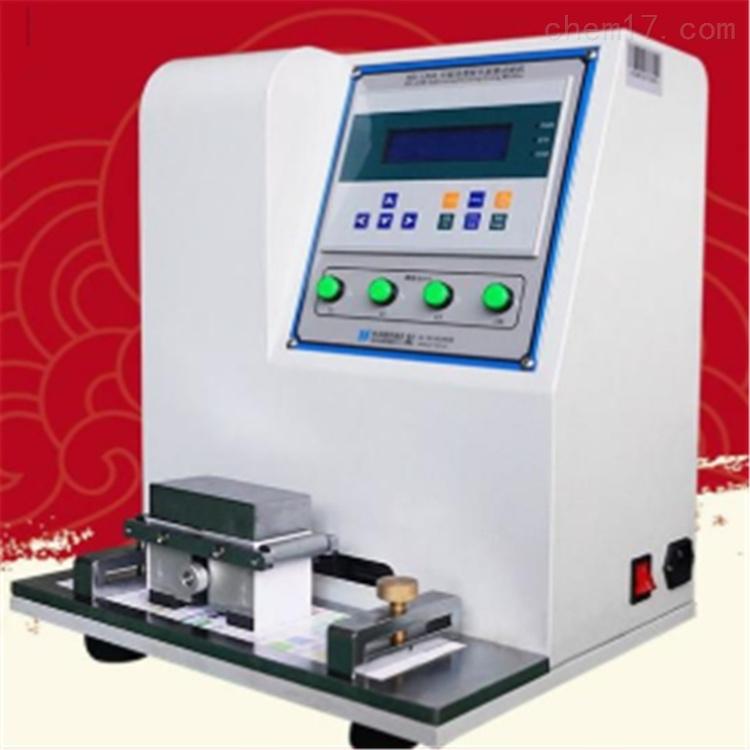 纸张油墨印刷脱色试验机