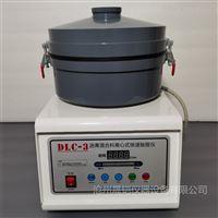 DLC-3/5型沥青混合料离心式快速抽仪