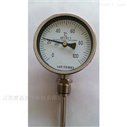 就地溫度顯示儀