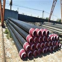 钢套钢地埋式预制蒸汽保温管