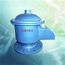 RGFQ-01呼吸閥