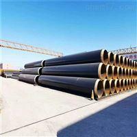 DN600钢套钢蒸汽防腐保温管