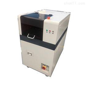 Laser001微流控芯片激光雕刻机