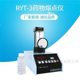 RYT-3药物熔点仪