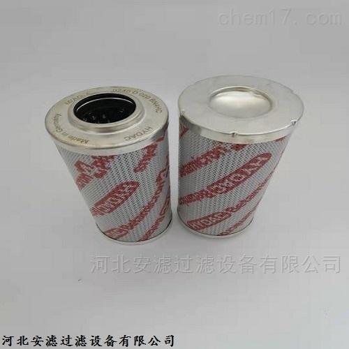磨煤机液压过滤器滤芯