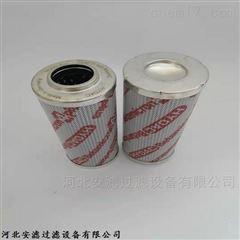 0330R010BN4HC贺德克液压滤芯