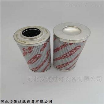 0480D010BH3HC钢电厂液压油滤芯