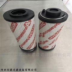 0240R010BN4HChydac折叠液压油滤芯