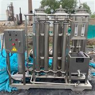 WSSC-2二手2000L每小时一级水处理 纯水设备
