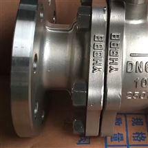 鉻球閥鉻鉬美標鋼球閥