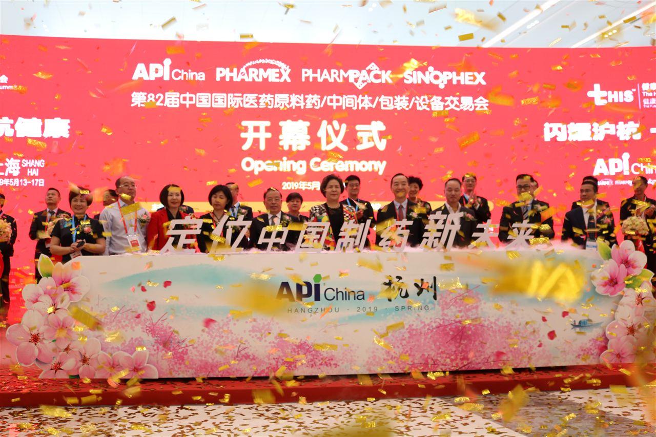 第82屆中國國際醫藥原料藥/中間體/包裝/設備交易會在杭盛大啟幕