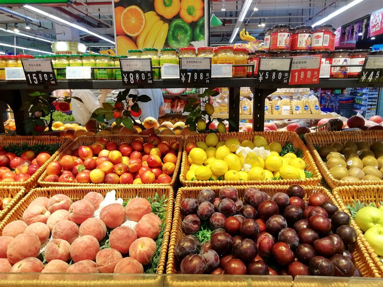 七家买菜APP被测评 两家平台存在农残问题