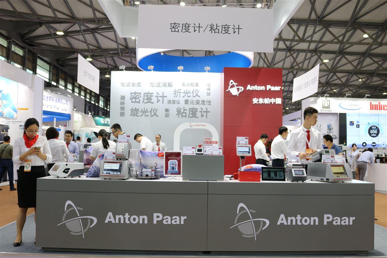 創新成就硬實力 安東帕征戰CPhI China 2019