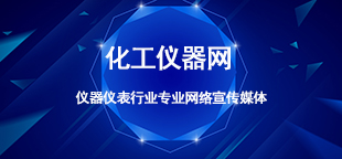 8月28上海化工裝備展來了,展商名錄重磅揭曉!