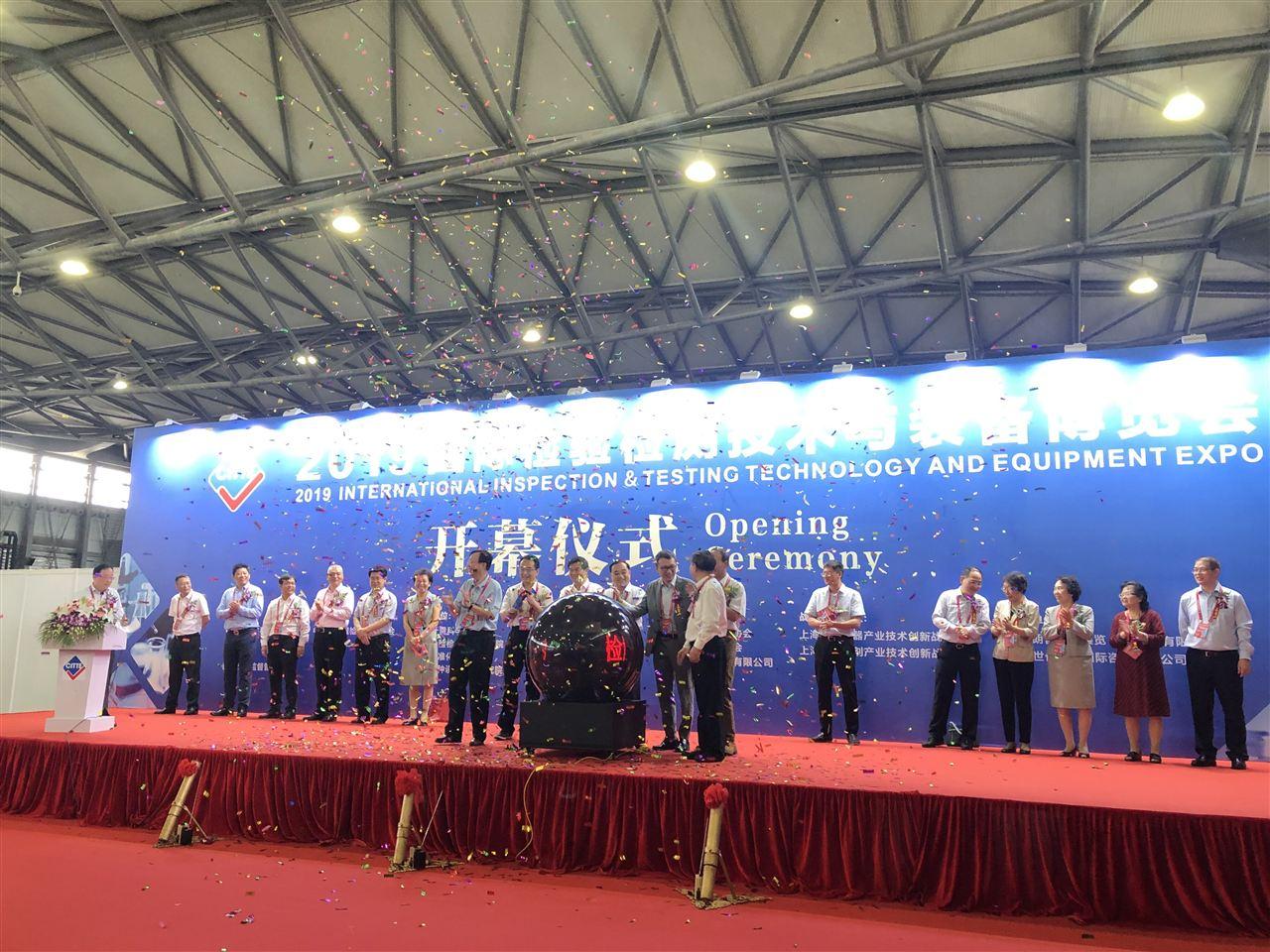 检博会2019(CITTE2019)在沪盛大召开