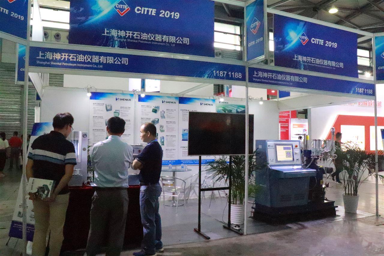 注重科技创新 上海神开石油仪器携新品出征CITTE