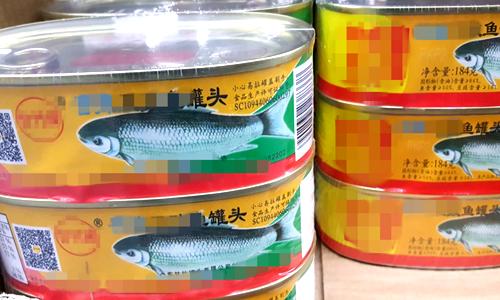 罐头食品前景广阔 杀菌机、真空灌装机发力营养与安全