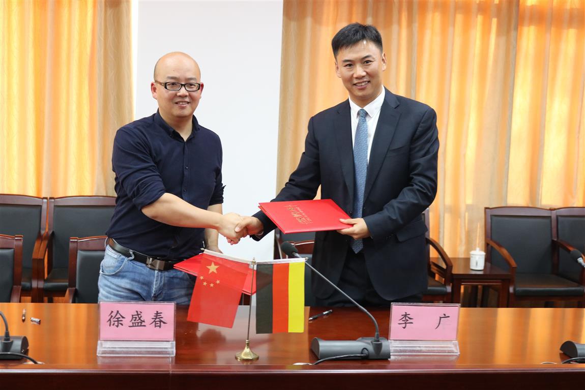 強強聯手 德國耶拿與浙江農科院公共實驗室簽署合作共建協議