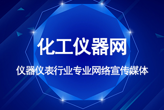 第二届中国实验室发展大会