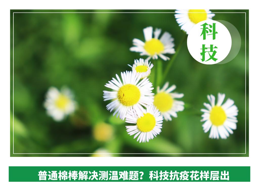 ����妫�妫�瑙e�虫�娓╅�鹃�锛�绉��������辨�峰���