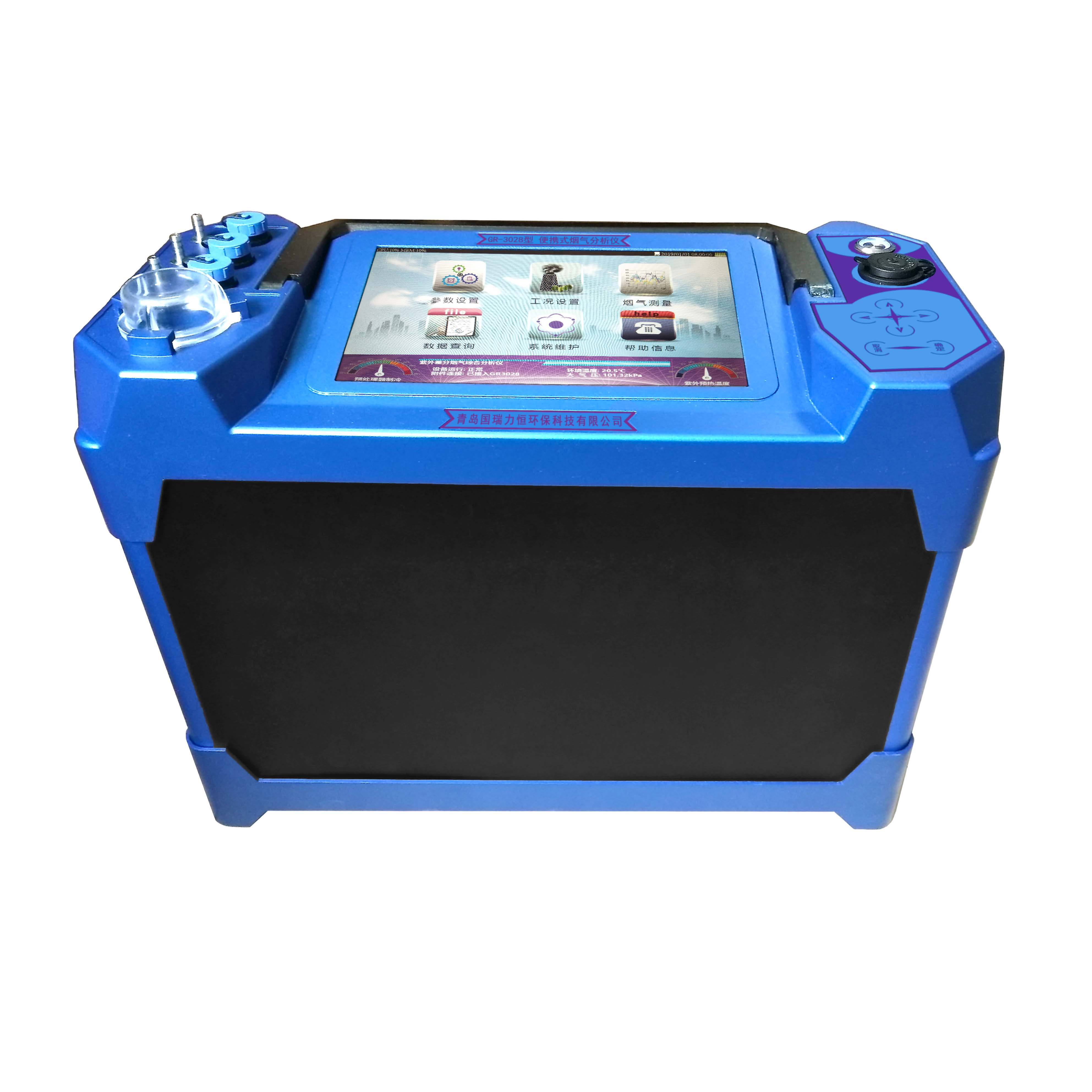 国瑞力恒发布 GR-3028型紫外差分烟气综合分析仪