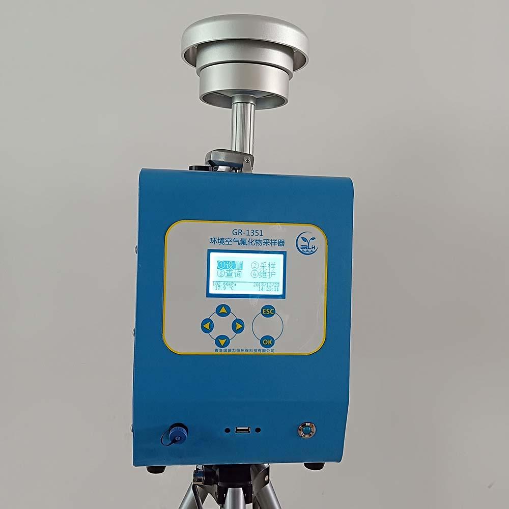 GR1351型环境空气氟化物采样器