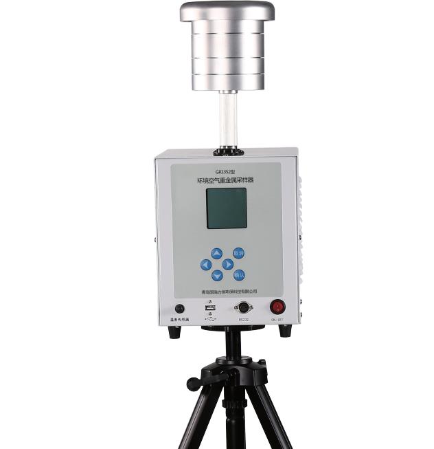GR1352环境空气重金属采样器