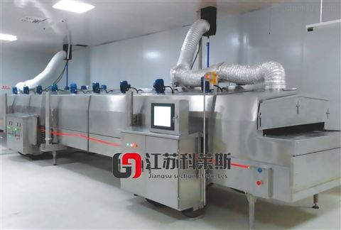 kls液氮隧道速凍機