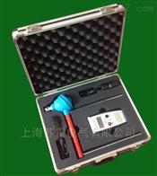 SHWG-17无线绝缘子测试仪